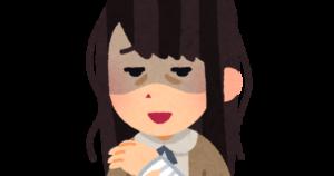 は チェック と メンヘラ 【恋愛心理テスト】4択でわかる!あなたのメンヘラ度診断(2020年11月20日)|ウーマンエキサイト(1/2)
