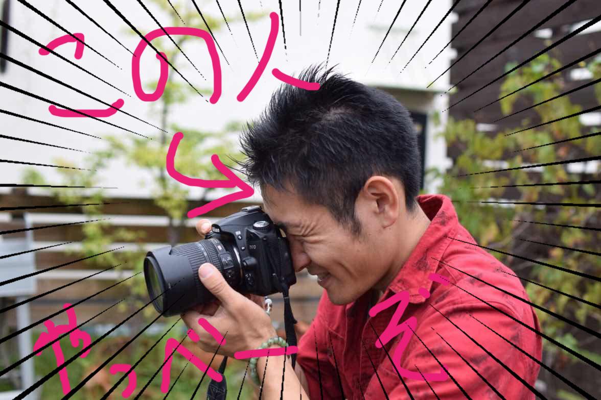 """名古屋栄『カメラ・動画撮影・編集』を仕事依頼するならこの人に""""片野邦章"""""""