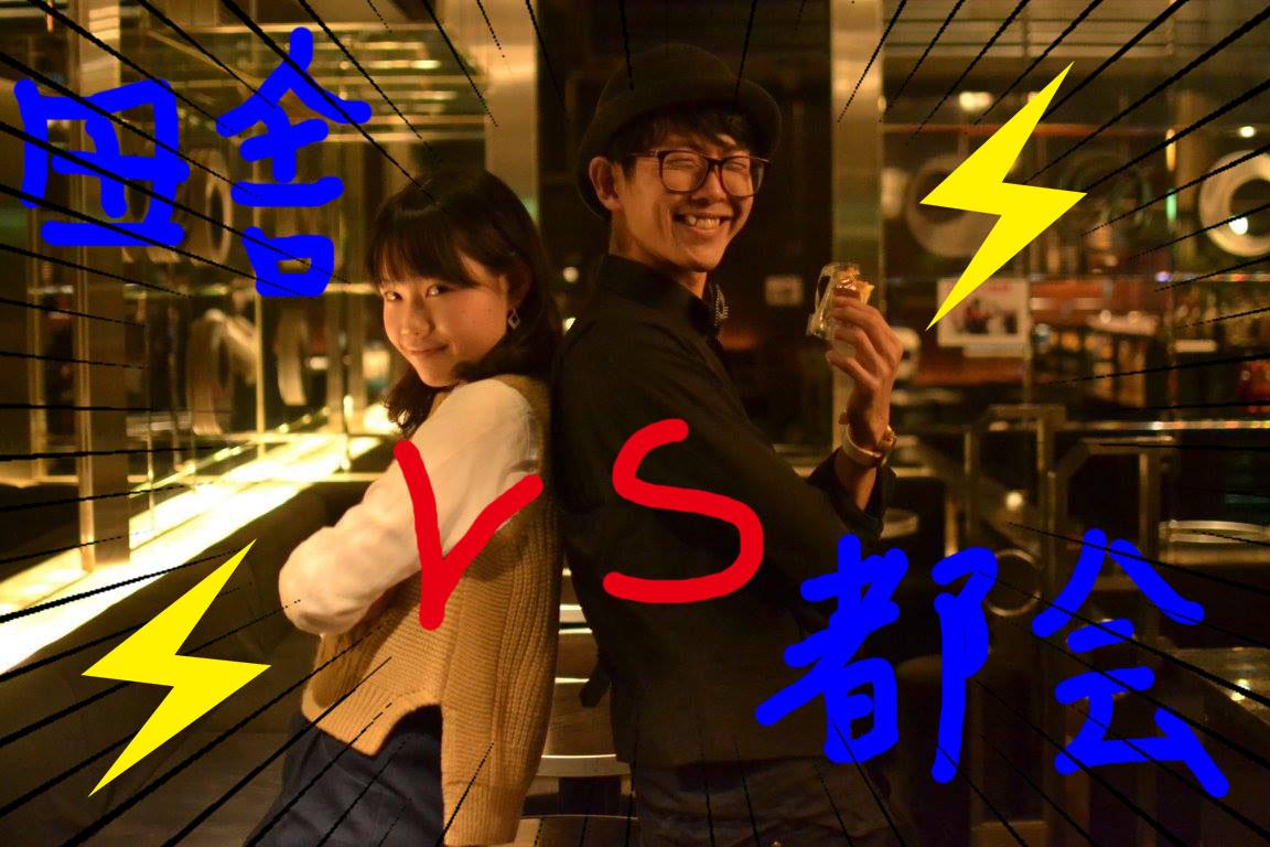 【都会vs田舎】〜名古屋栄の駅近都会に住んだ魅力〜どっちがいい?メリットデメリット