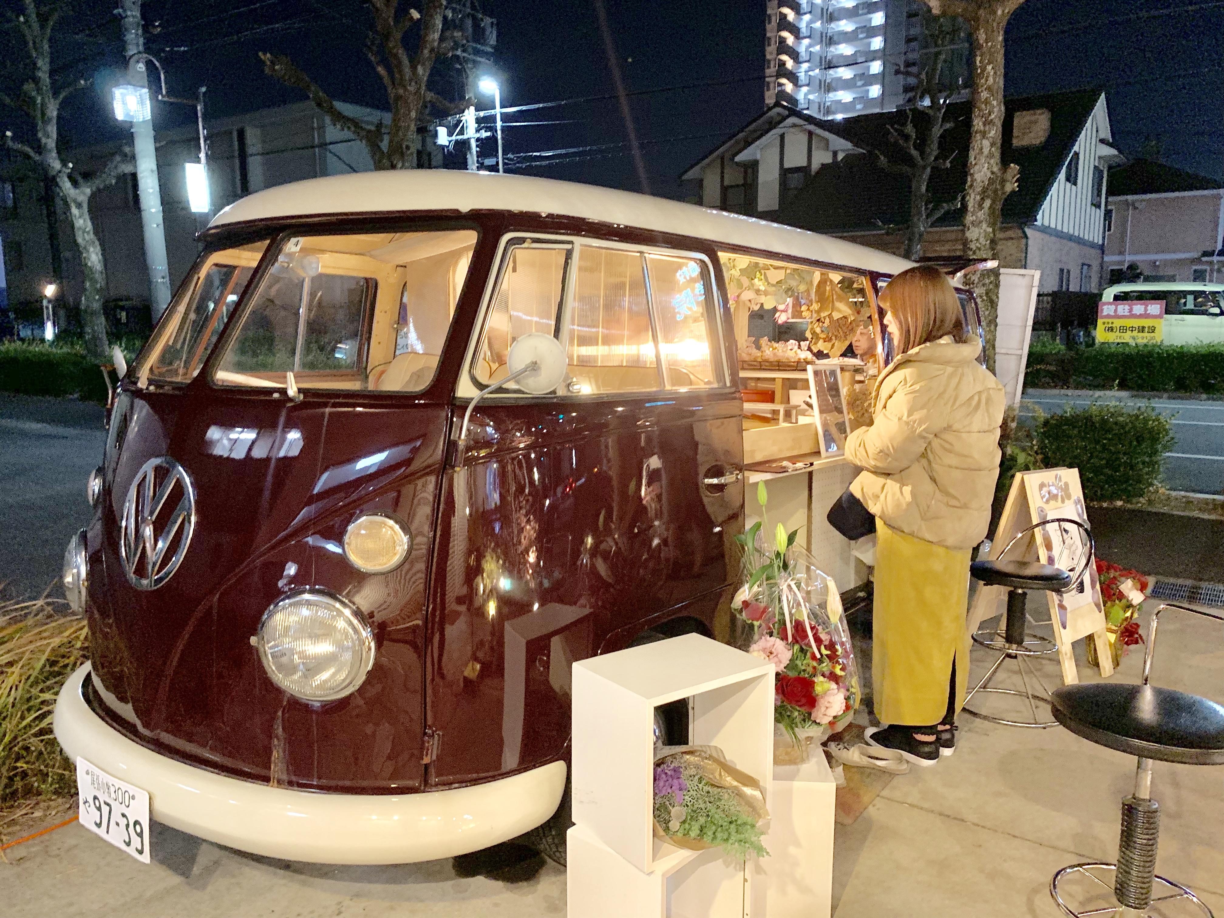 ワーゲンバスカフェ「愛知・名古屋・守山区」yuricafe・マグニーズコーヒー・オヘソ