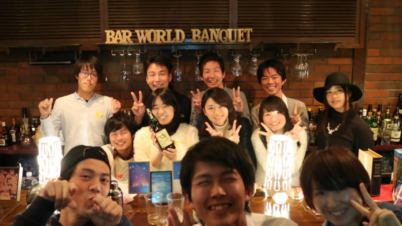 バーの1日平均売上と原価、家賃、客数、客単価、趣味で友達と?名古屋でやるなら・・・。