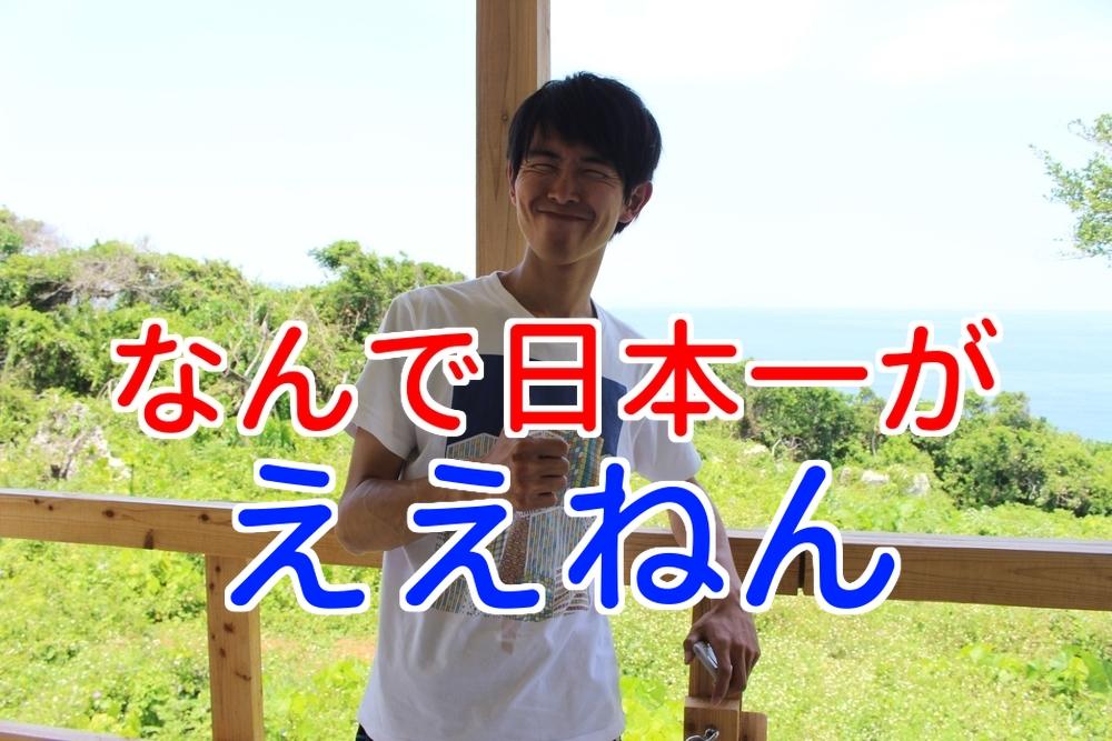 なぜ【日本一話せる友達ができるBAR】を名古屋でやろうと思ったの?【旅CAFE&BAR名古屋】