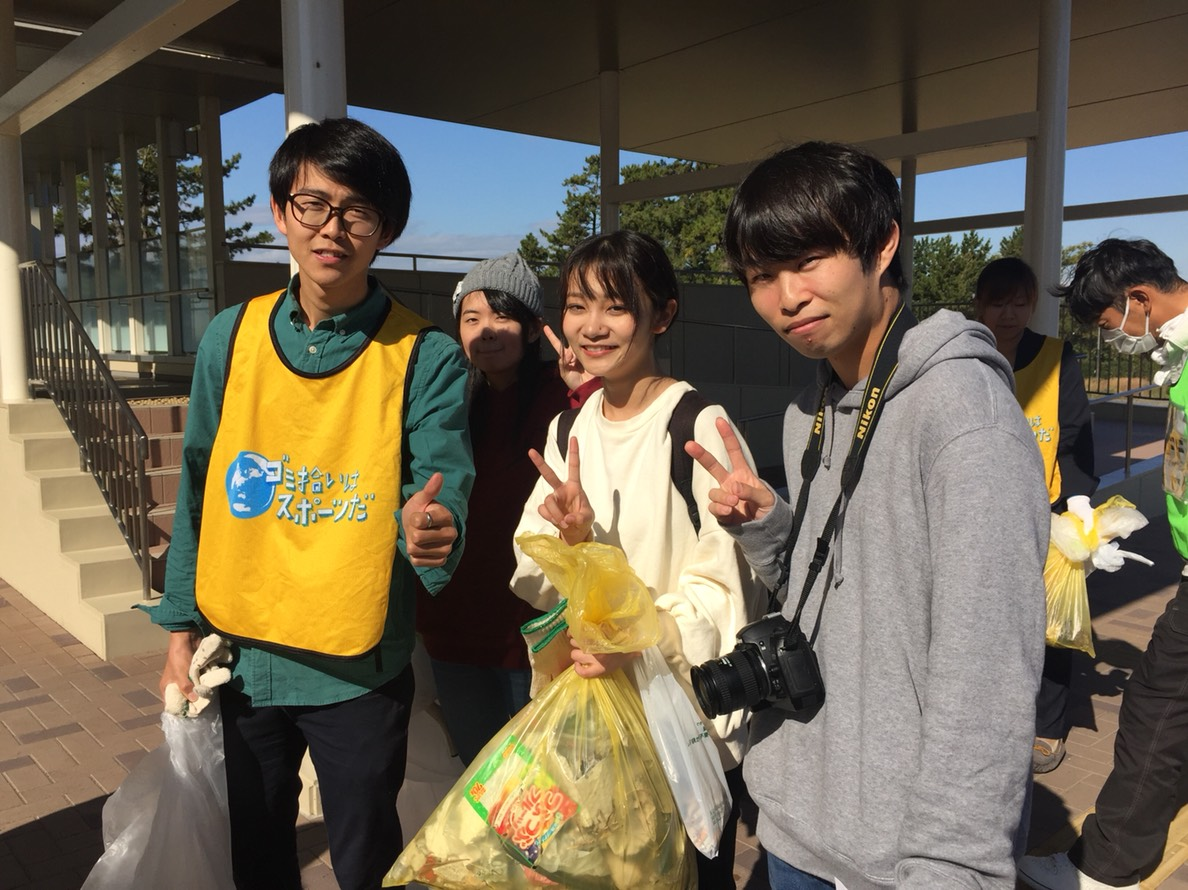 スポーツゴミ拾い大会in愛知(スポgomi)クチコミ?必勝法?コツ?