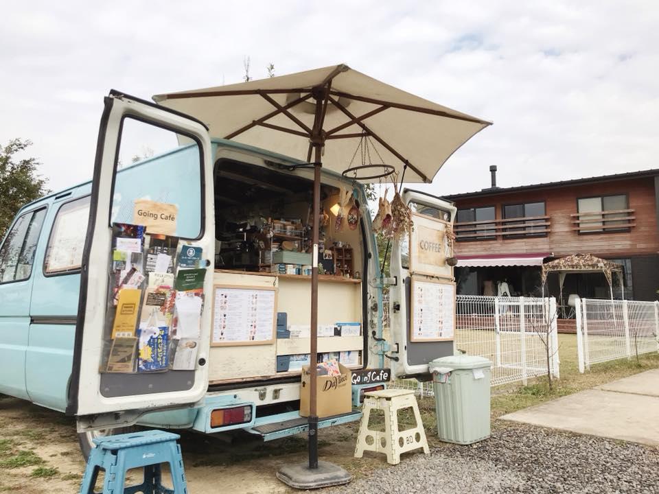 岡崎市のgoing cafe!おしゃれな移動販売キッチンカー!