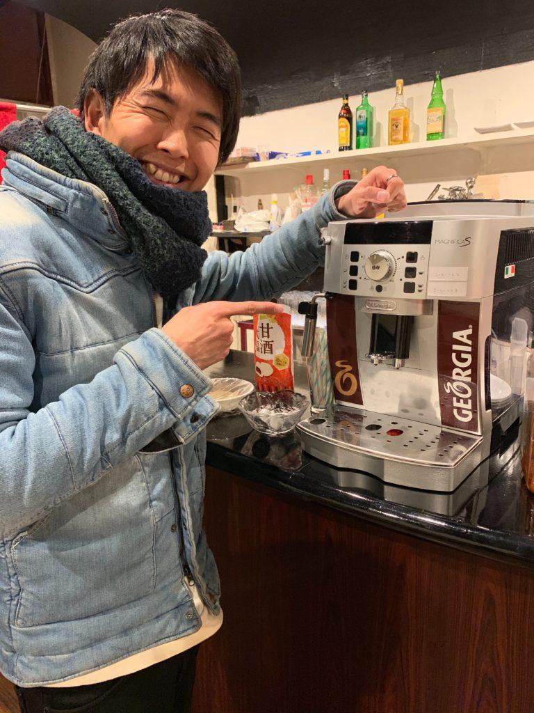 あのおかしカフェ&バーコーヒー