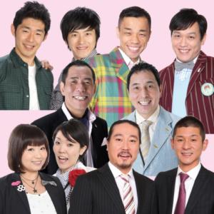 愛知名古屋!お笑い事務所・養成所おすすめ人気ランキング一覧!比較!