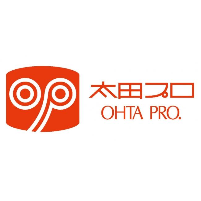太田プロin名古屋