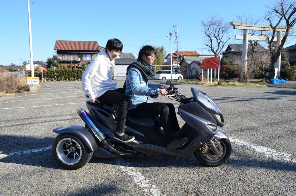 愛知県一宮市「bsc」トライク