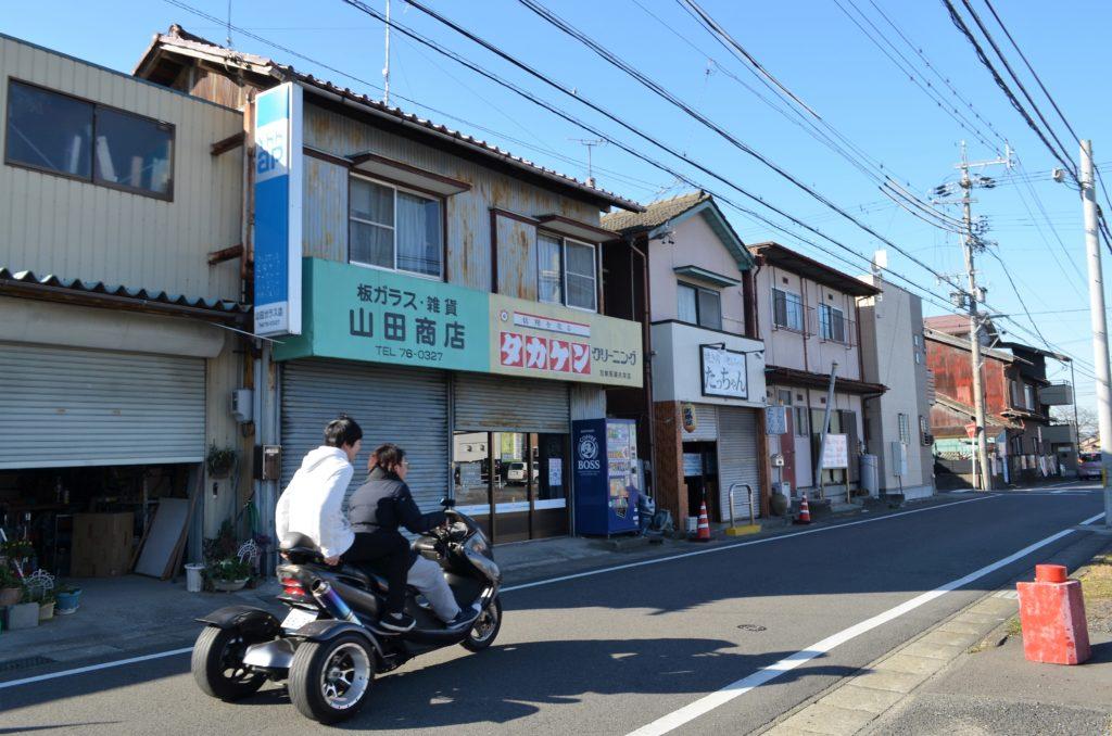 愛知県一宮市bscのトライク