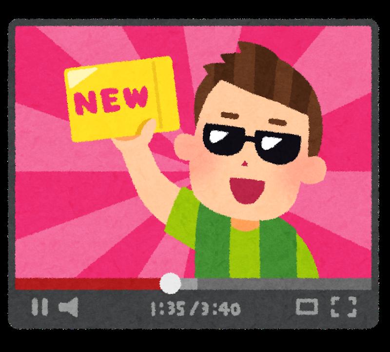 youtuberをやる上で大事なポイントは?視聴閲覧、滞在時間を上げるためには?【初心者向け】