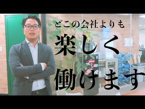 株式会社オーサムエージェントの評判・口コミ!【2020・新卒・求人採用・竹村優・年収・従業員数】