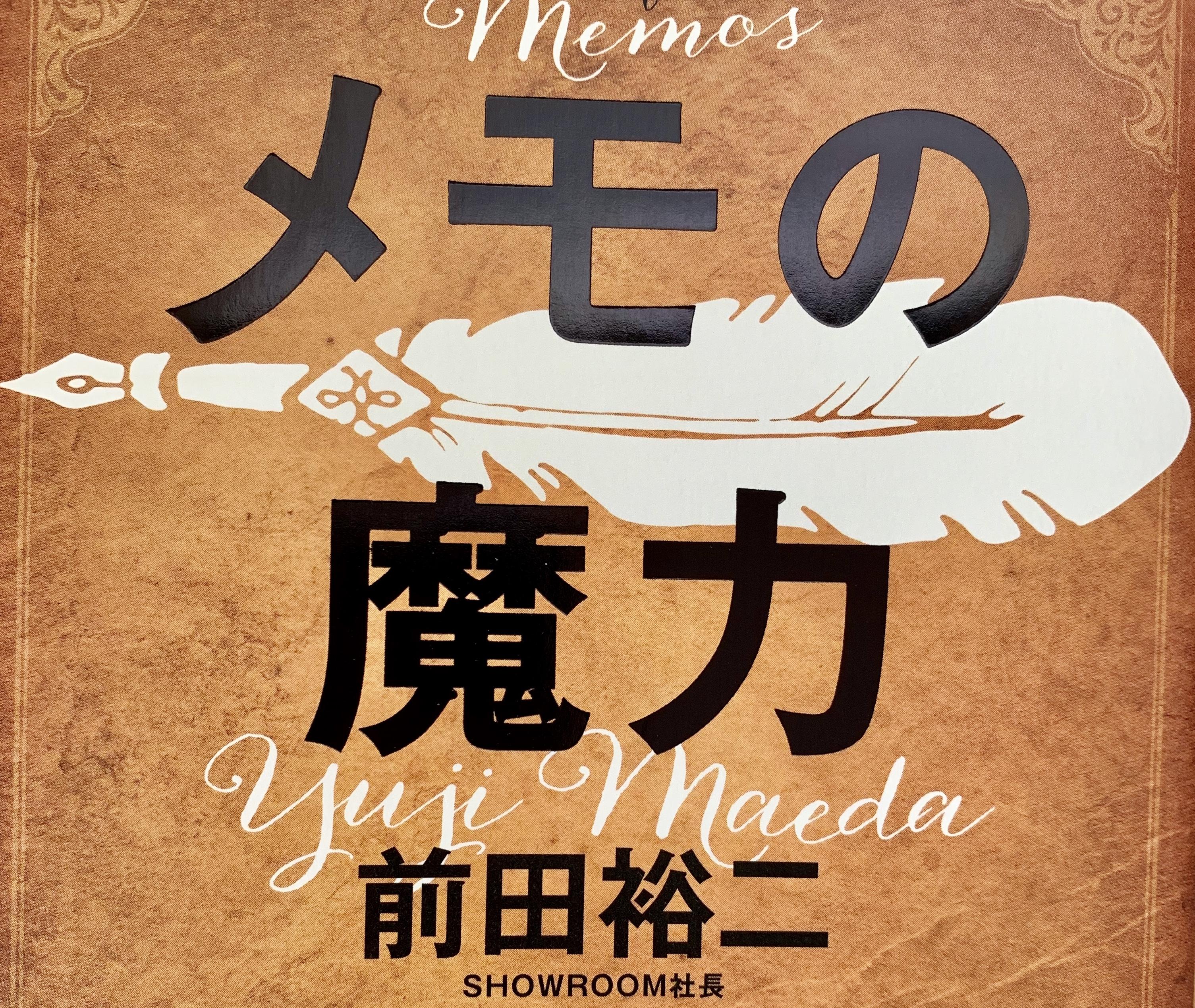 【今すぐポチれ】飲食店経営にオススメな本 BEST3【大繁盛確定】